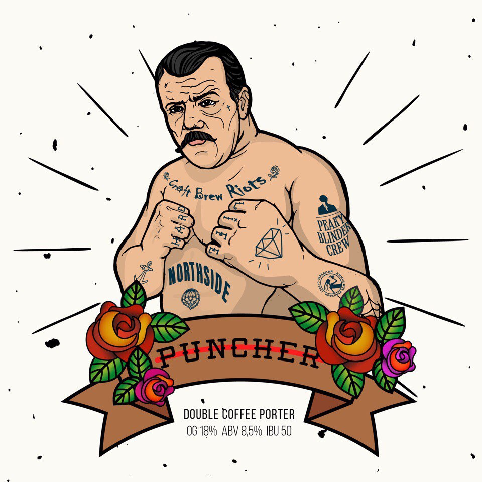 Logo. Puncher - double coffee Porter
